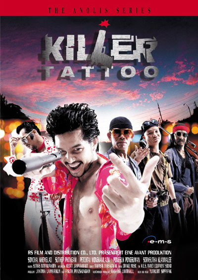 Originaltitel: Meu Beun Lok Pra Jun Alternativtitel: Killer Tattoo